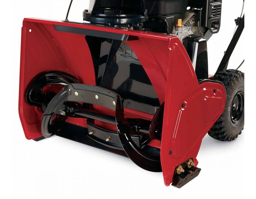 Tall, open auger housing, free of obstacles reduces clogging in deep snow. The all steel rotor has a (1) helical design which quickly breaks up and gathers snow to the (2) center section that throws snow far through it's tall chute opening