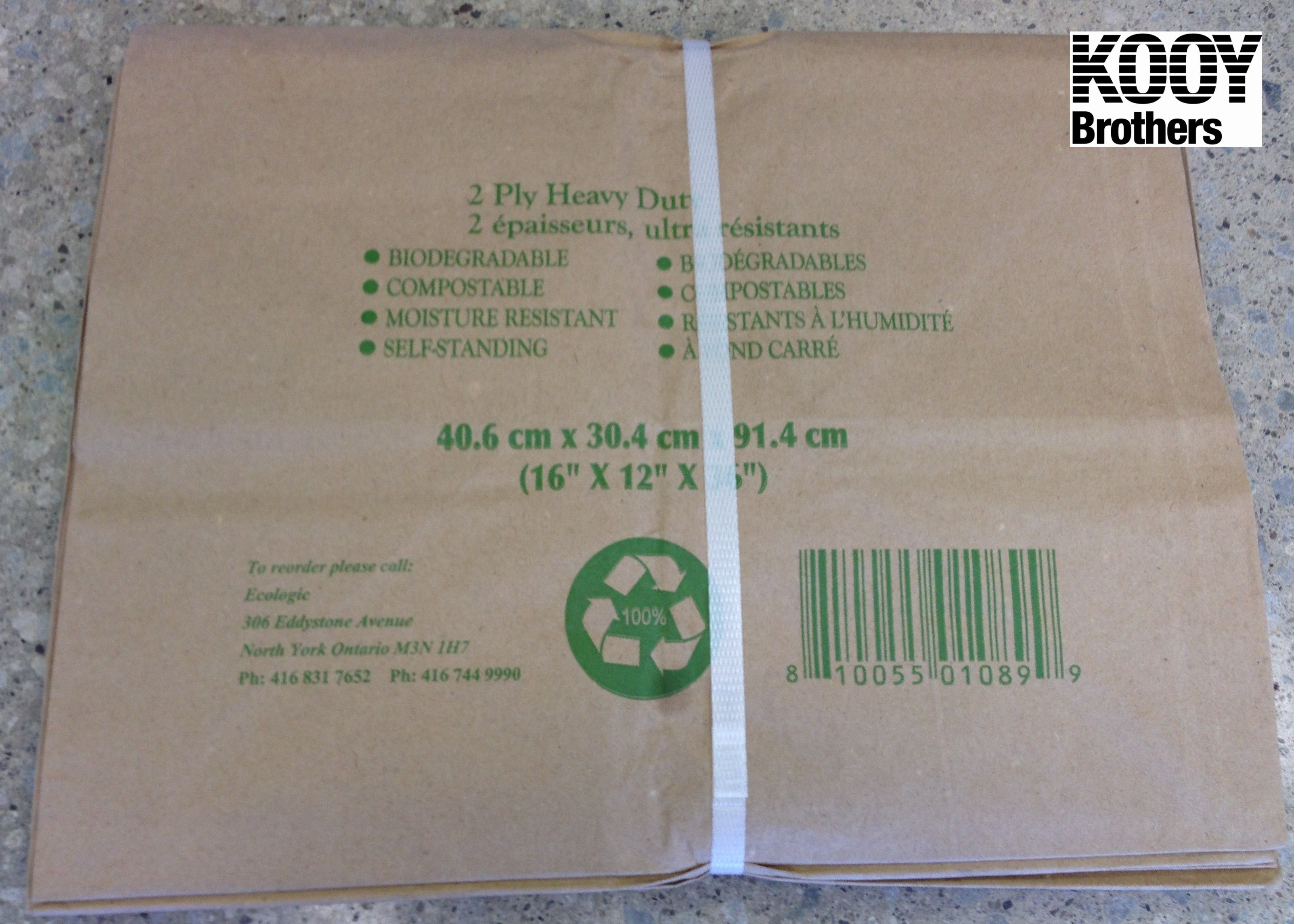 Under side view of paper yard waste bags BUNDLE OF 5